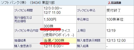 f:id:rinkaitsuyoshi:20181211041728p:plain