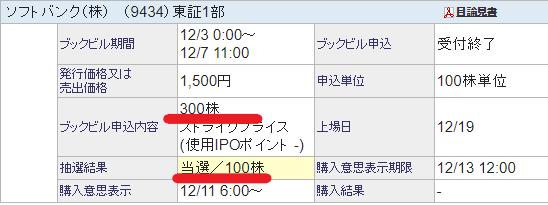 f:id:rinkaitsuyoshi:20181211041853p:plain