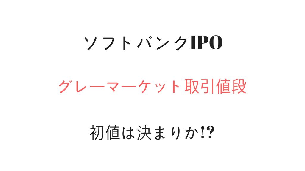 f:id:rinkaitsuyoshi:20181212165850j:plain