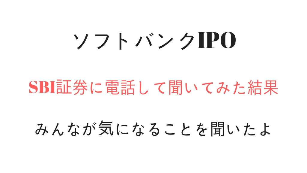 f:id:rinkaitsuyoshi:20181213164128j:plain