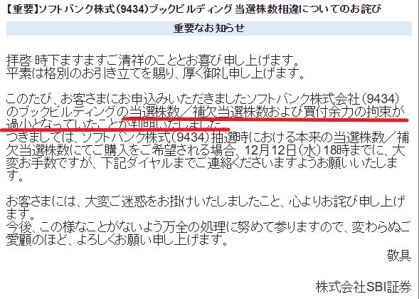 f:id:rinkaitsuyoshi:20181213165919p:plain