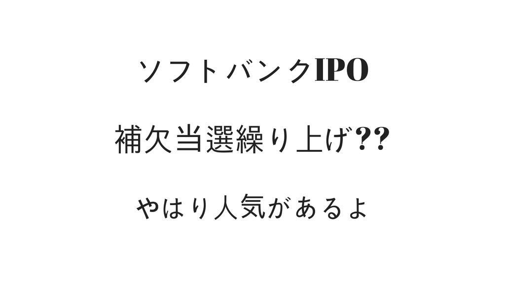 f:id:rinkaitsuyoshi:20181214190222j:plain