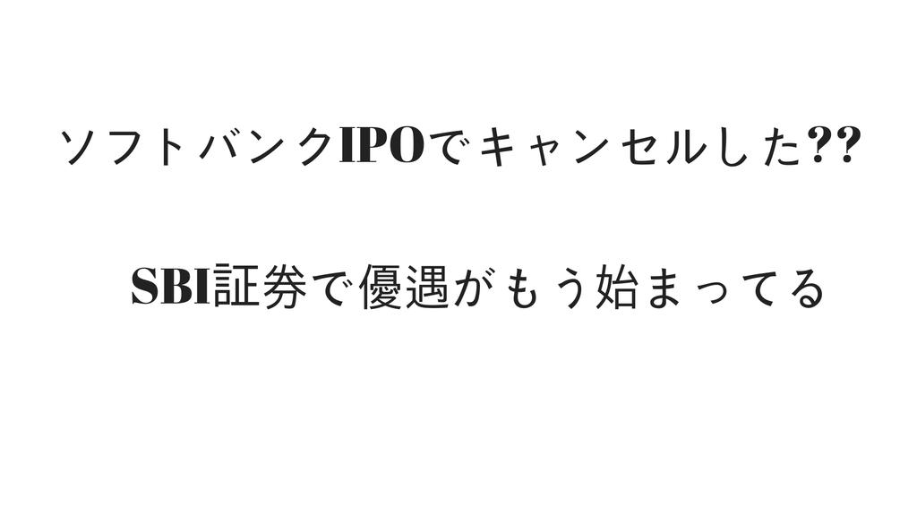 f:id:rinkaitsuyoshi:20181215074046j:plain