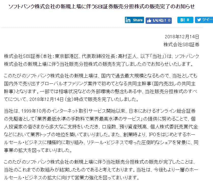 f:id:rinkaitsuyoshi:20181215091408p:plain