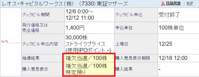 f:id:rinkaitsuyoshi:20181215091804p:plain