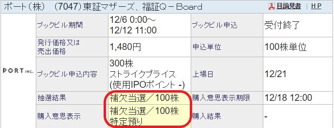 f:id:rinkaitsuyoshi:20181215104918p:plain