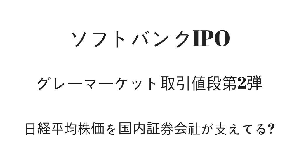 f:id:rinkaitsuyoshi:20181217141108j:plain