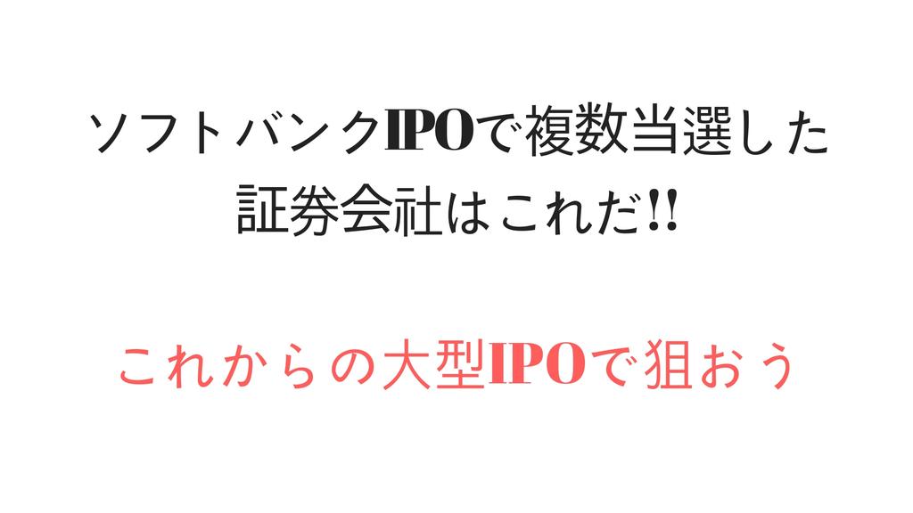 f:id:rinkaitsuyoshi:20181217143900j:plain