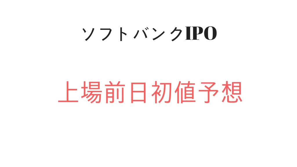 f:id:rinkaitsuyoshi:20181218144137j:plain