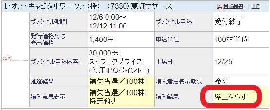 f:id:rinkaitsuyoshi:20181219094310p:plain