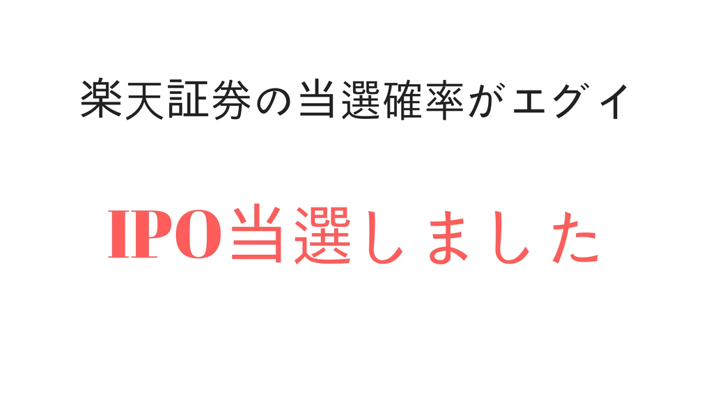 f:id:rinkaitsuyoshi:20181220105924j:plain