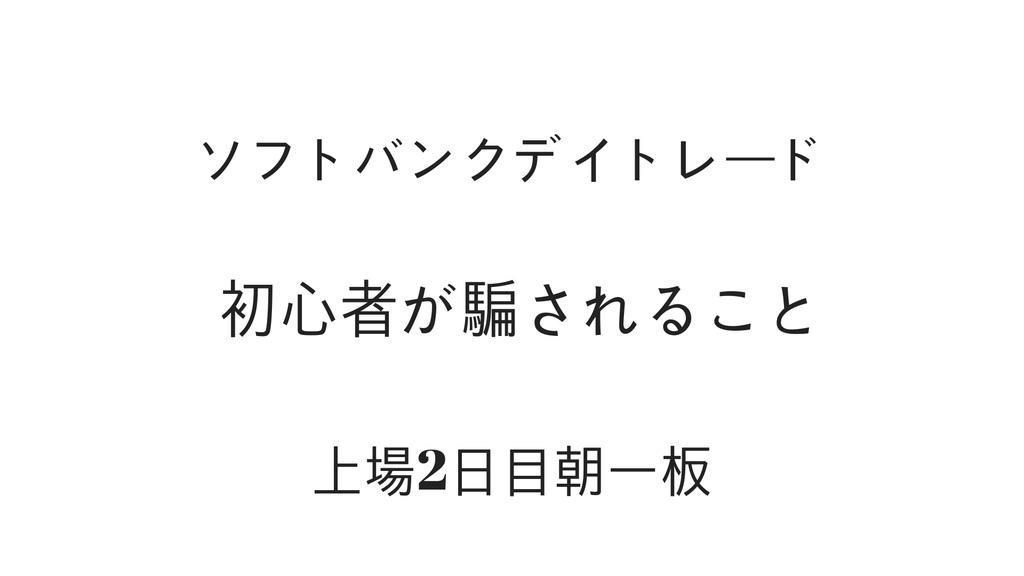 f:id:rinkaitsuyoshi:20181221142934j:plain