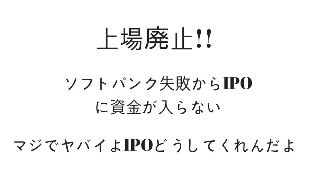 f:id:rinkaitsuyoshi:20181223171017j:plain