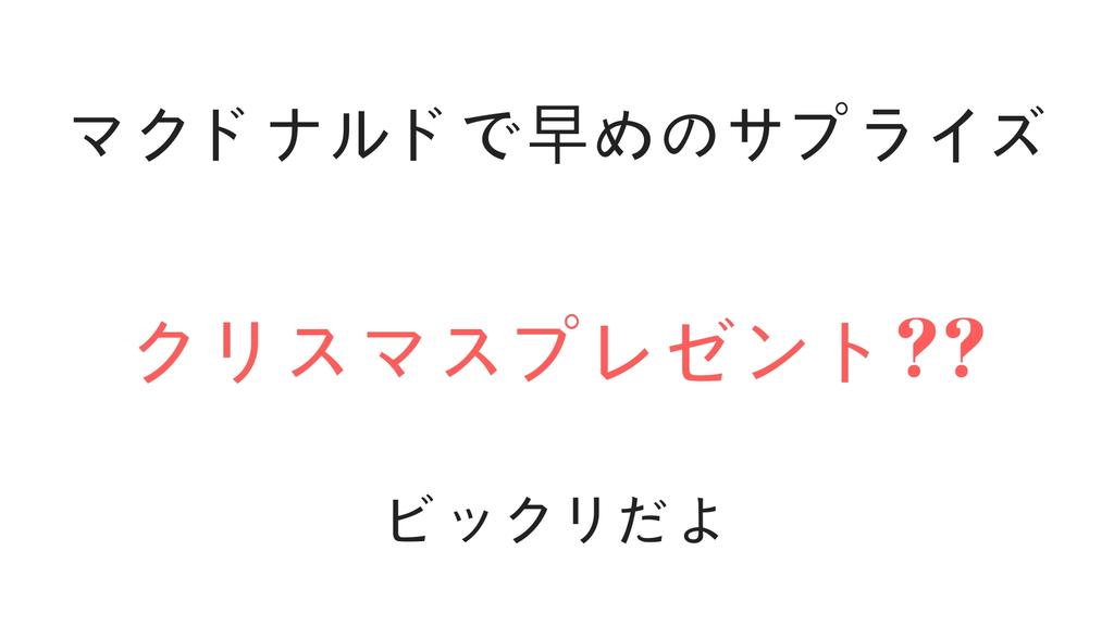 f:id:rinkaitsuyoshi:20181223180912j:plain