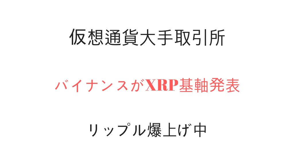 f:id:rinkaitsuyoshi:20181224172854j:plain