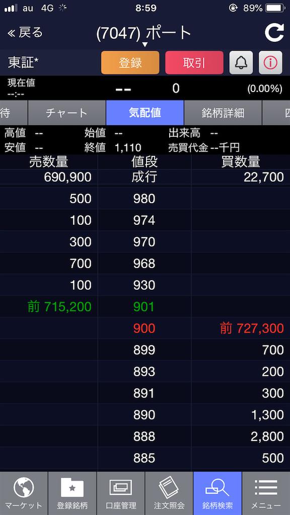 f:id:rinkaitsuyoshi:20181225211013p:image