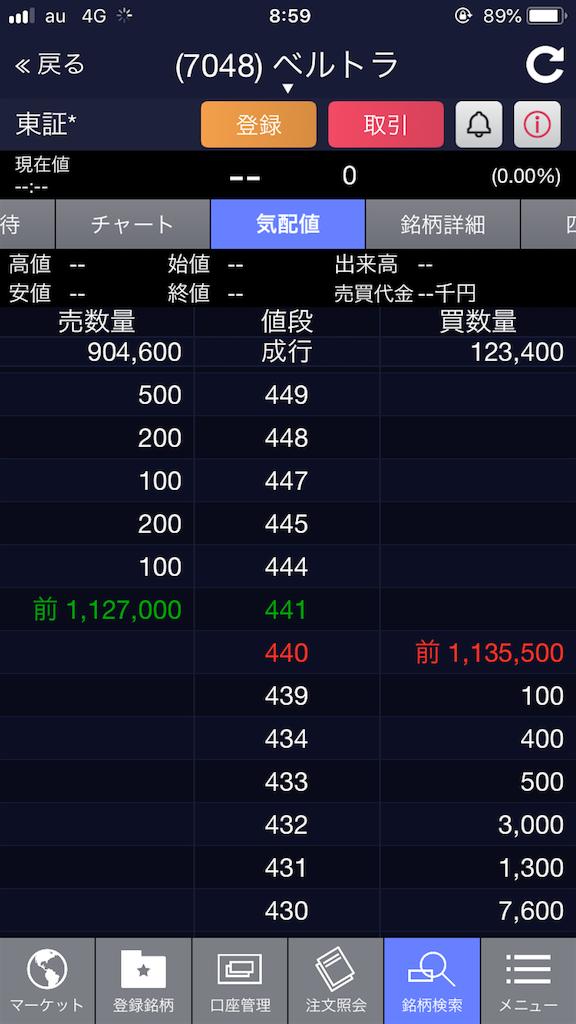 f:id:rinkaitsuyoshi:20181225211020p:image