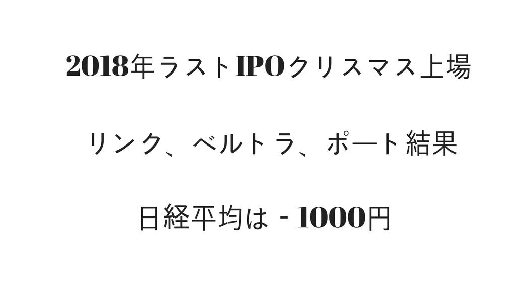f:id:rinkaitsuyoshi:20181225220634j:plain