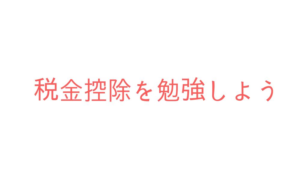 f:id:rinkaitsuyoshi:20181226210114j:plain