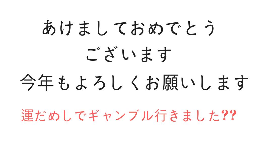 f:id:rinkaitsuyoshi:20190105125754j:plain