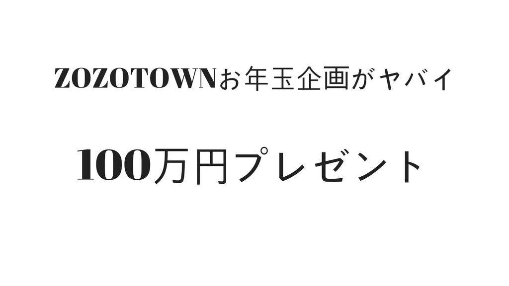 f:id:rinkaitsuyoshi:20190106110832j:plain