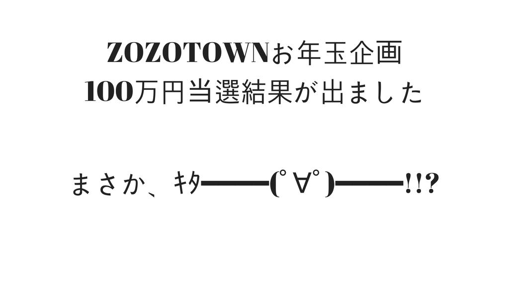 f:id:rinkaitsuyoshi:20190108141253j:plain