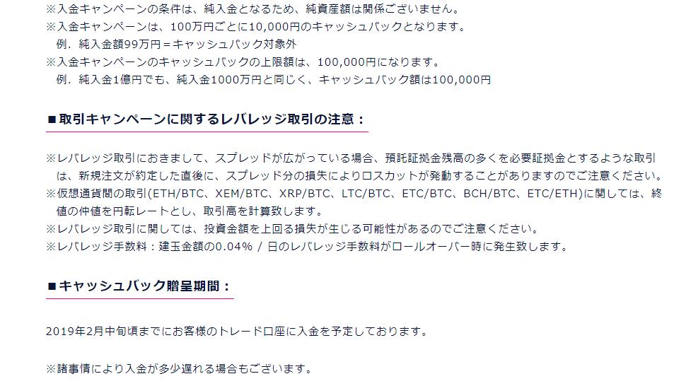 f:id:rinkaitsuyoshi:20190109025253p:plain
