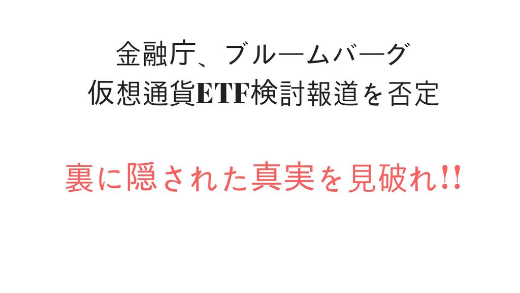 f:id:rinkaitsuyoshi:20190110015348j:plain