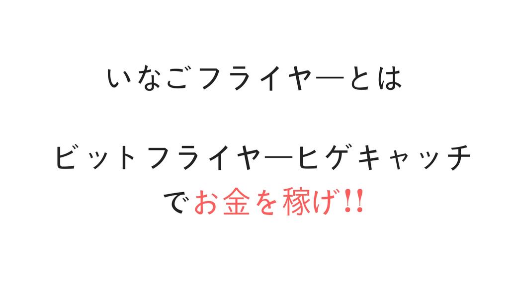 f:id:rinkaitsuyoshi:20190110022249j:plain