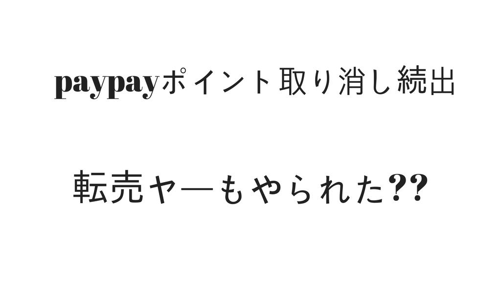 f:id:rinkaitsuyoshi:20190111052306j:plain