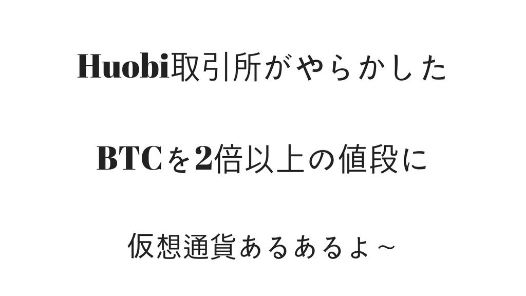 f:id:rinkaitsuyoshi:20190112014726j:plain