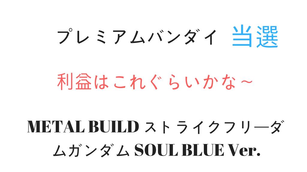 f:id:rinkaitsuyoshi:20190112191428j:plain