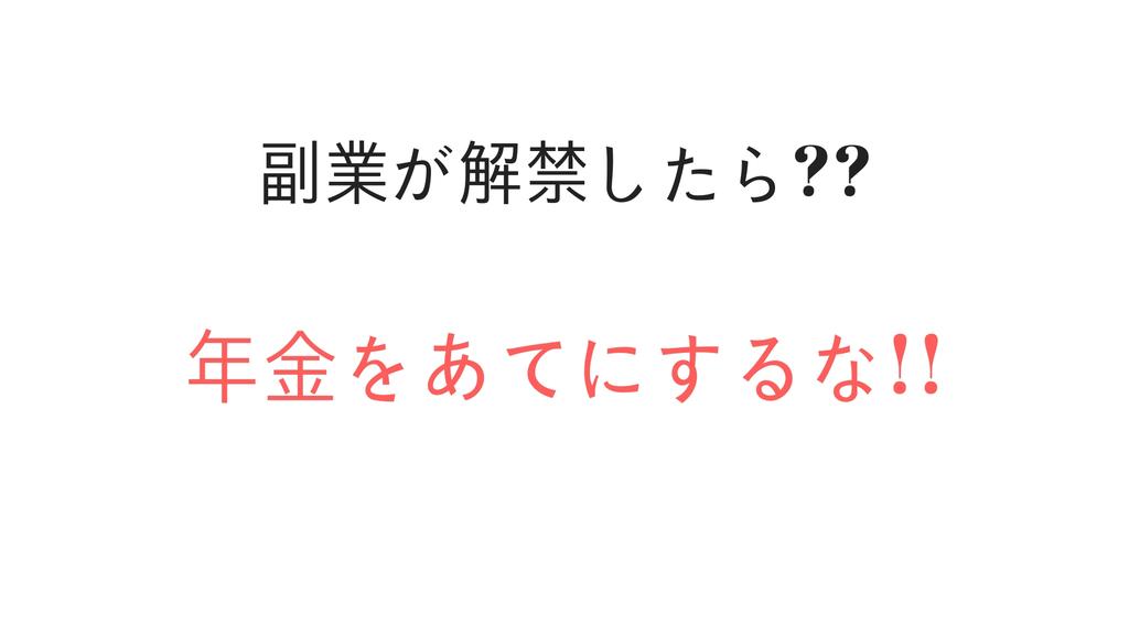 f:id:rinkaitsuyoshi:20190114210845j:plain