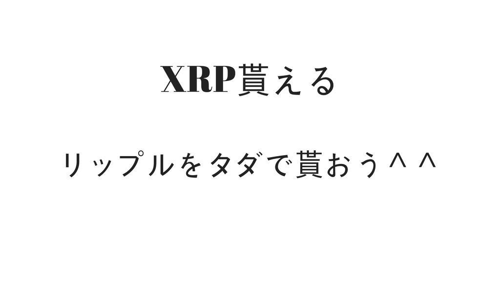 f:id:rinkaitsuyoshi:20190115170315j:plain