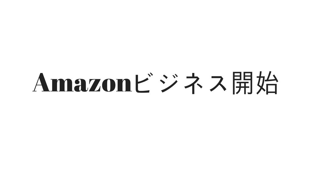 f:id:rinkaitsuyoshi:20190116175521j:plain