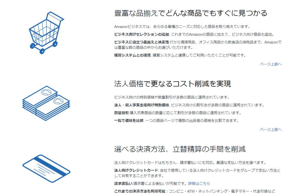 f:id:rinkaitsuyoshi:20190116180440p:plain