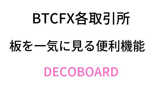 f:id:rinkaitsuyoshi:20190118175511p:plain