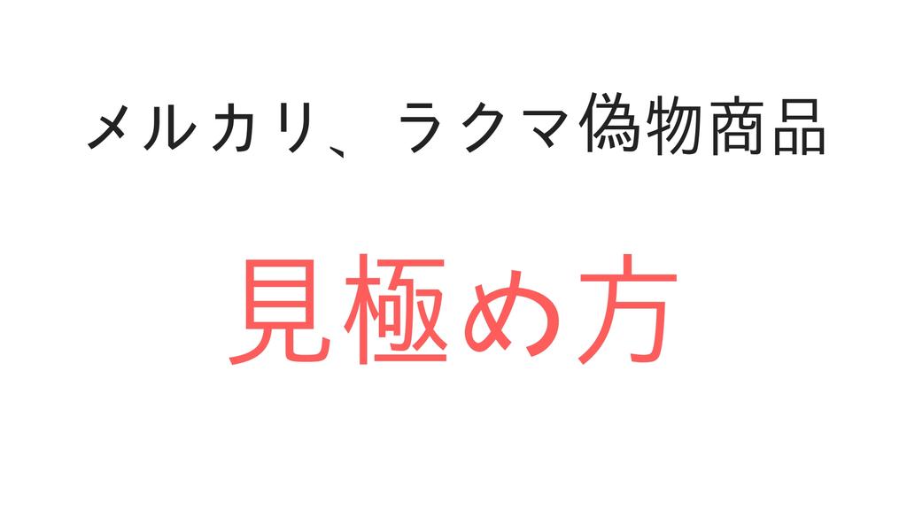 f:id:rinkaitsuyoshi:20190123143144j:plain