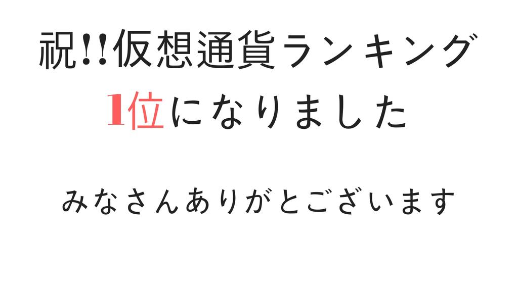 f:id:rinkaitsuyoshi:20190125142651j:plain