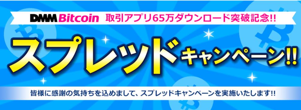 f:id:rinkaitsuyoshi:20190130200612p:plain
