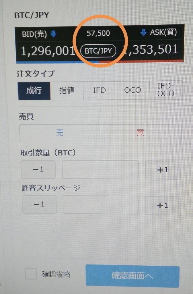 f:id:rinkaitsuyoshi:20190130205412j:plain