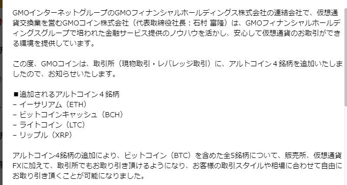 f:id:rinkaitsuyoshi:20190131175411p:plain
