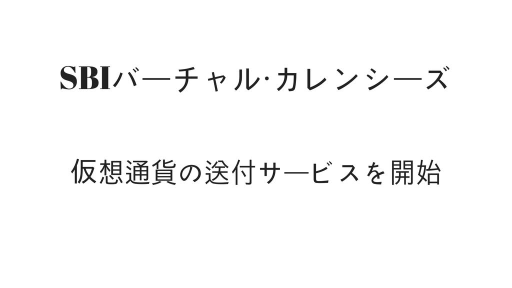 f:id:rinkaitsuyoshi:20190131185430j:plain