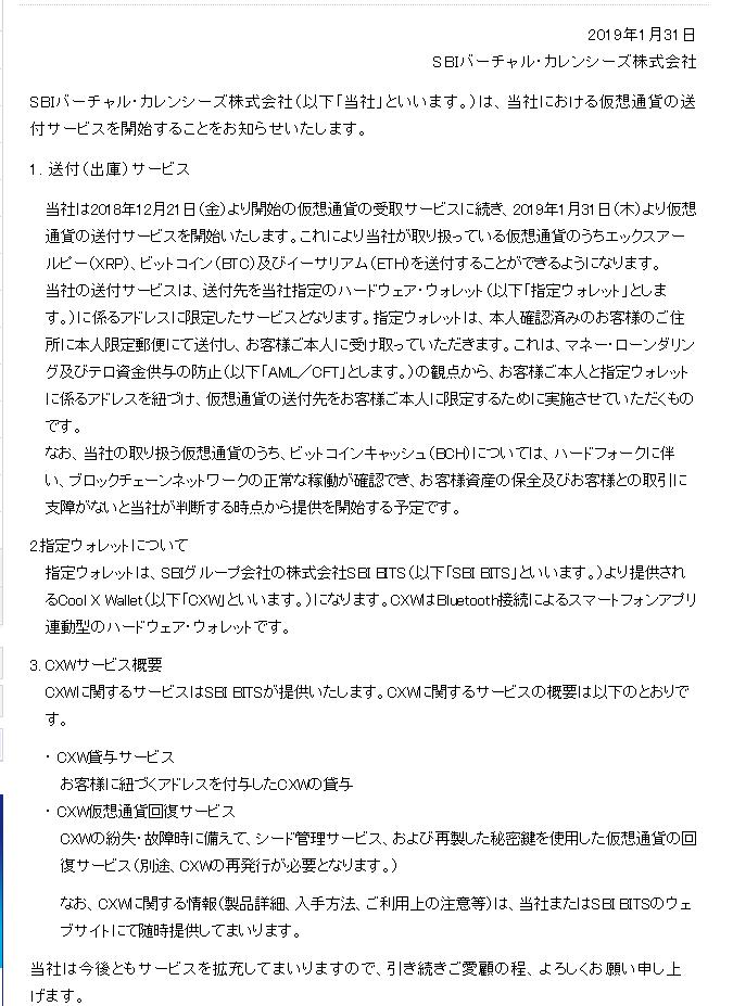 f:id:rinkaitsuyoshi:20190131185822p:plain