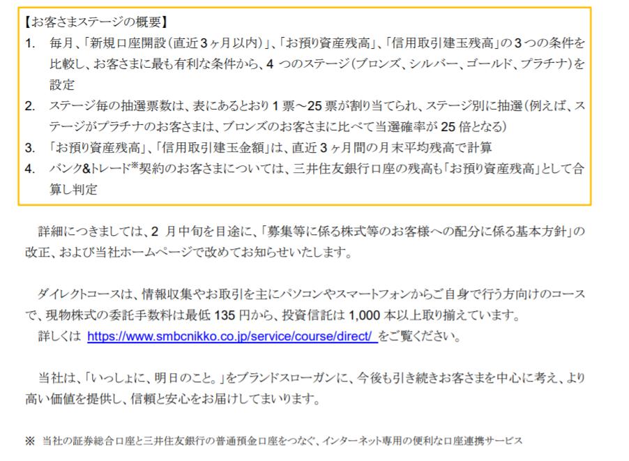 f:id:rinkaitsuyoshi:20190201074426p:plain