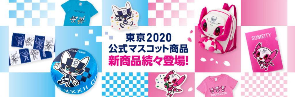 f:id:rinkaitsuyoshi:20190201181221p:plain