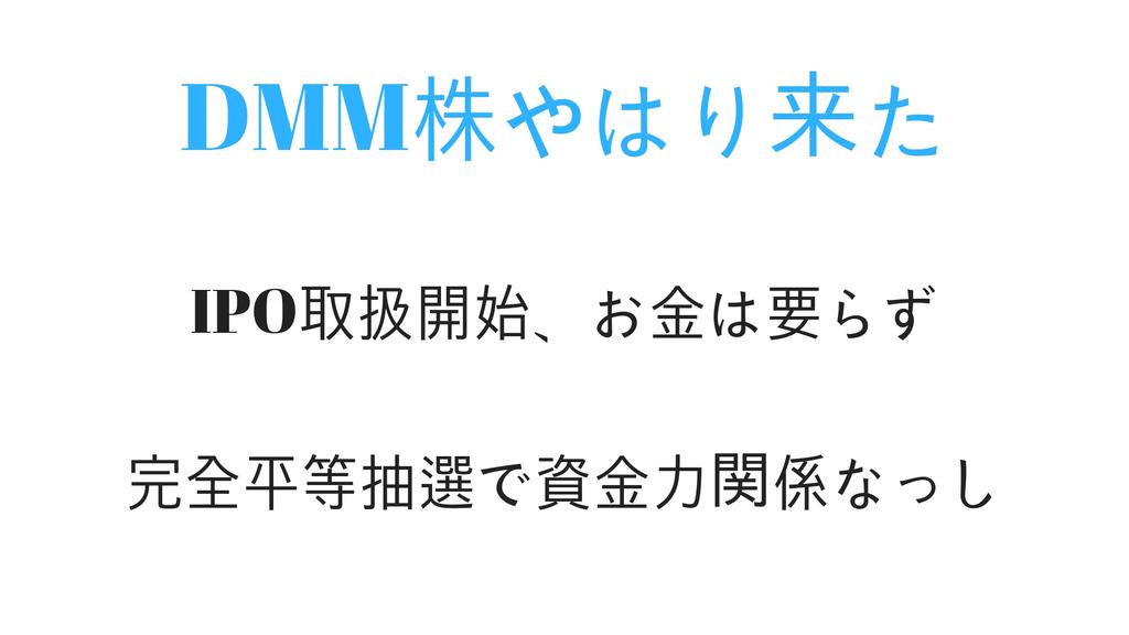 f:id:rinkaitsuyoshi:20190202040443j:plain