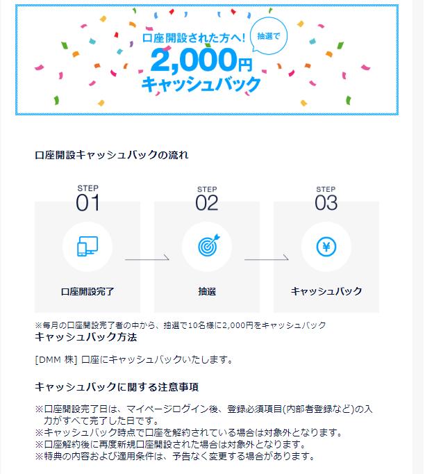 f:id:rinkaitsuyoshi:20190203205446p:plain