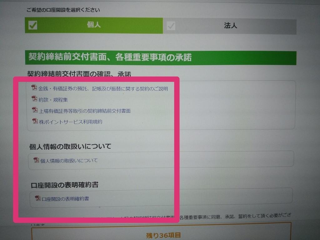 f:id:rinkaitsuyoshi:20190203214915j:plain