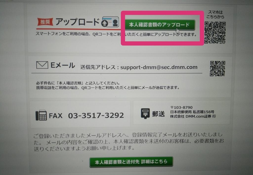 f:id:rinkaitsuyoshi:20190203215234j:plain
